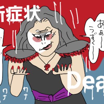 日本人、貯蓄志向強すぎじゃね!?の記事に添付されている画像