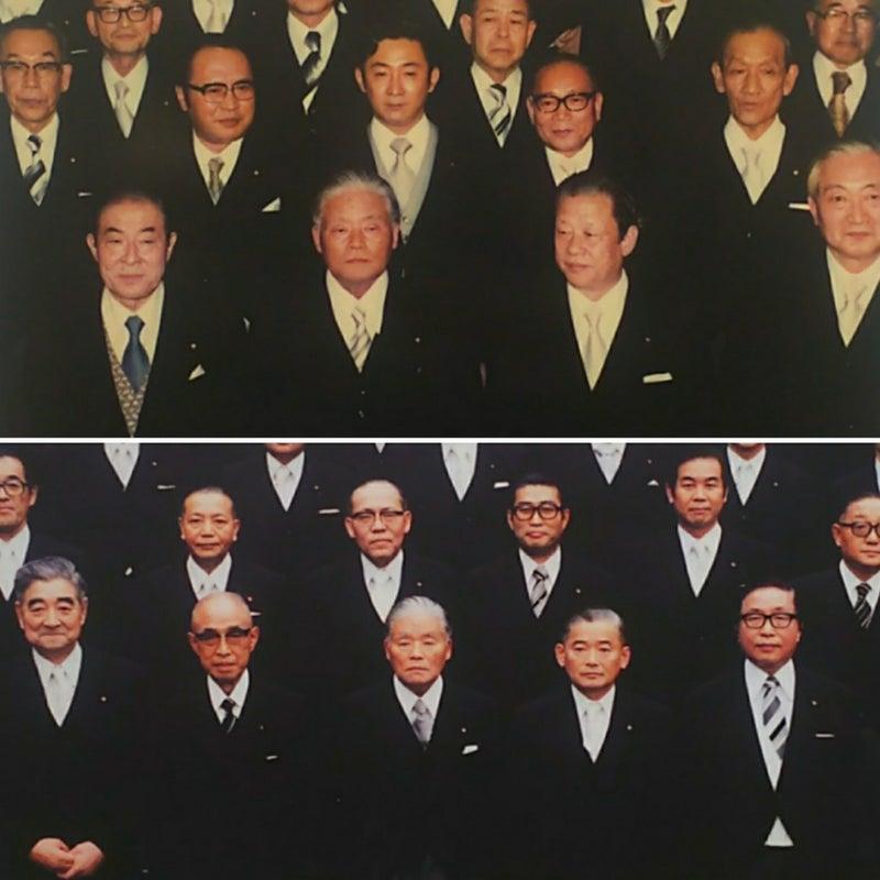 第68代内閣総理大臣 | お魚マー...