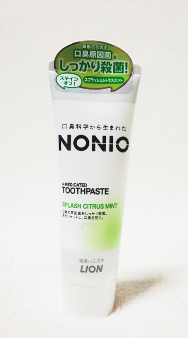 ローラ 歯磨き粉 cm