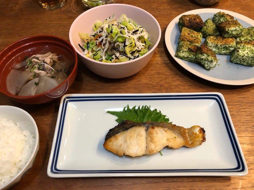 焼き レシピ 西京