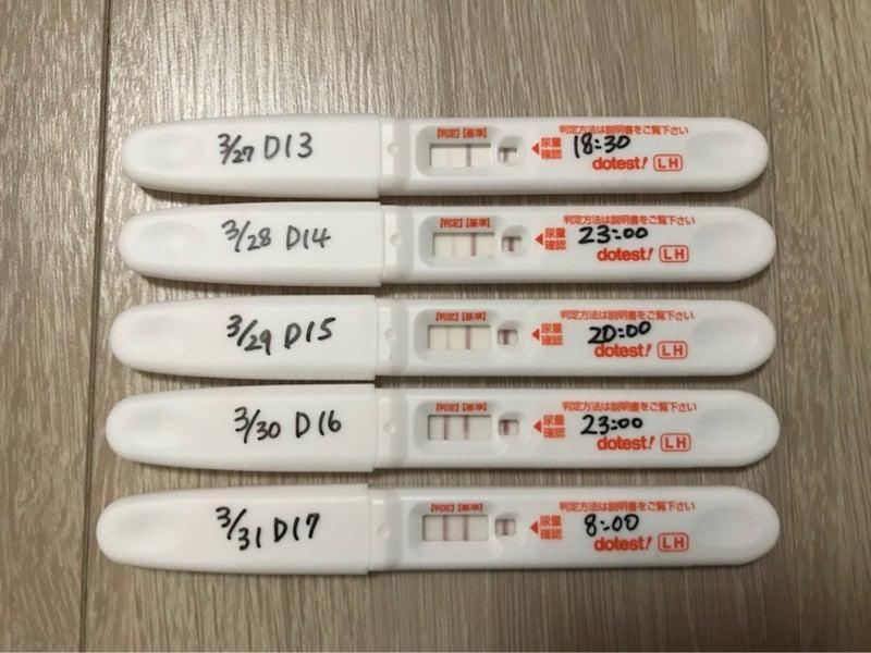 排卵 検査 薬 陽性