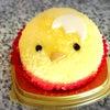 セブンイレブン ことりのムースケーキの画像