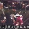 ▼唸声イタリア映像/ベニスの泉で座り込んでカップ麺、食器を泉で洗う中国人に非難囂々の画像
