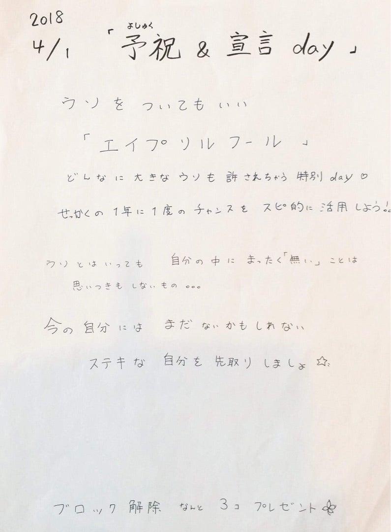 {30C89EB3-05F7-441C-87E2-D7F97CE08087}