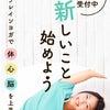 京橋スタジオからのお知らせ!映画『Change(チェンジ)』上映会&引き寄せの法則実践の画像