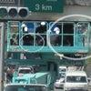 幹線道路でのハイテク加害の画像