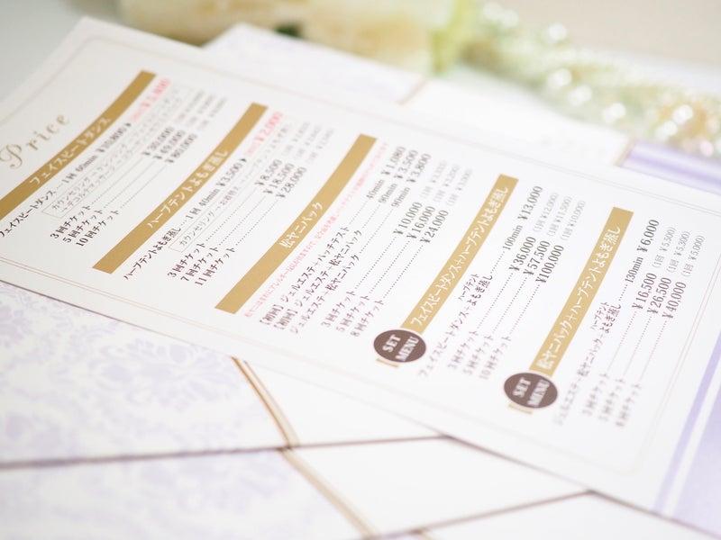 サロンパンフレット,エステリーフレット,3つ折り,パンフレット,美容サロンデザイン