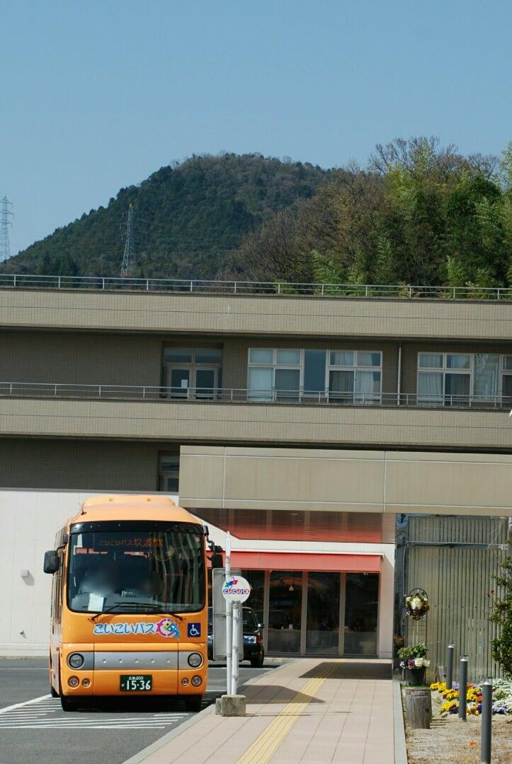 センター 広島 西 医療
