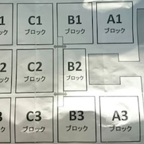 ジェジュン★リアル座席表・4月1日TGM(東京ガールズミュージックフェス)の記事に添付されている画像
