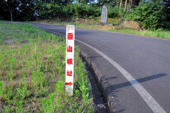 【写2】函山城