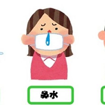 大人と子どもの花粉症の違い、、、の記事に添付されている画像