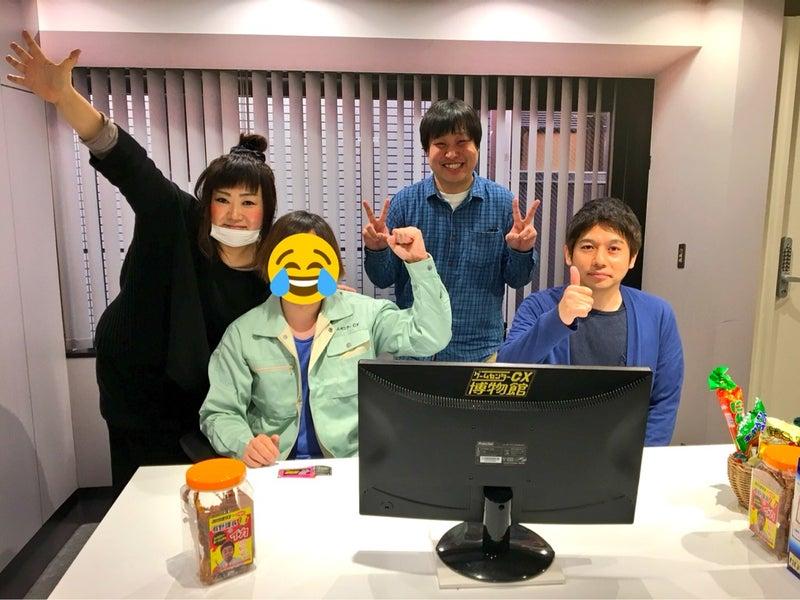 ゲームセンターcx 浦川