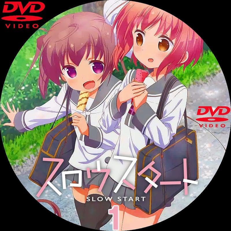 さ行-DVDラベル-|いまラベル -4ページ目