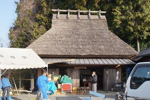 醍醐桜売店406