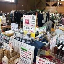 明日は、久しぶりに三和荘です!!!の記事に添付されている画像