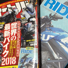 Week of hide 2018 日記その5の記事より