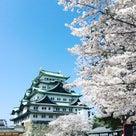 名古屋で奇跡のコラボレーションに立ち会えました♪の記事より