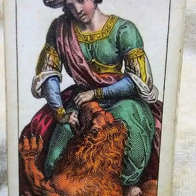 キーワード獅子座 天王星、海王星、冥王星編の記事に添付されている画像