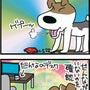 ★4コマ漫画「小芝居…