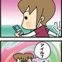 ★4コマ漫画「ダメに…