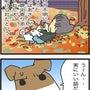 ★4コマ漫画「いい話…