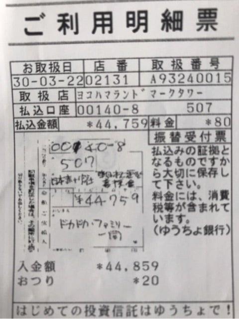 {499ECF9C-E236-4F55-AB29-D2DECFB52F09}