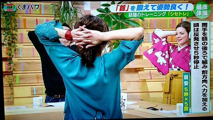 パーソナルトレーナーおぜきとしあき ボディメイク ボディメイクジム シェイプス尾関 尾関紀篤 Shapesジム Shapes尾関 モデルズ渋谷 Models Tokyo シェイプスガール