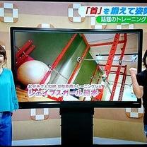 レッツ、シセトレ!でテレビ出演の記事に添付されている画像