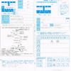 平成30年度春期情報処理安全確保支援士試験受験票到着の画像