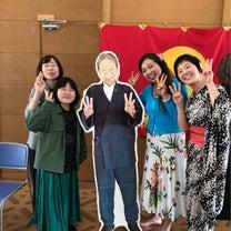 【竹田和平さんの応援パワー】の記事に添付されている画像