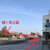 【4/24移転オープン!】New仙台店までの行き方はこちらです♡の画像