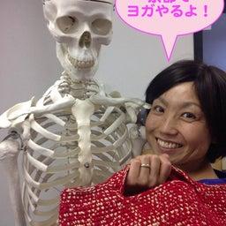 画像 京都でヨガします! の記事より 1つ目