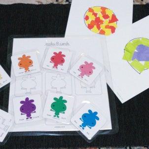 初開催! 11日(水)大人の色育8(エイト)カードワーク講座開催します。の画像