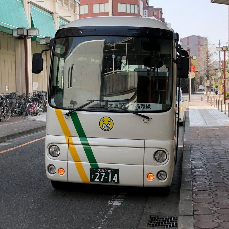 けんちゃんバス