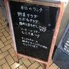 児島支所 食堂  550円ランチの画像