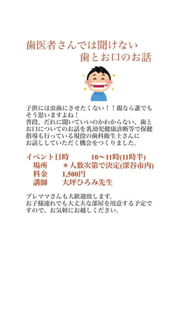 {033C4185-3E2F-4EFC-BC29-E996448A9F76}