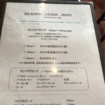 名鉄岐阜駅近くのダアチュでランチの記事に添付されている画像