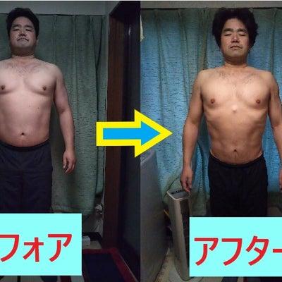 【体質改善】【ダイエット】【楽して体脂肪減少】【断食】【妊活】にじのわの定額プロの記事に添付されている画像