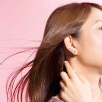 花粉症・ダイエット・リフトアップの耳つぼ効果【東広島 耳つぼ】の記事に添付されている画像