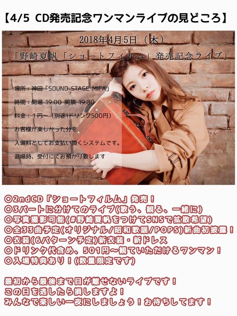 {0CC8BF4E-631F-4E99-8ED6-DC2C4F3E2478}