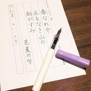 新年度お稽古スタート!!の画像