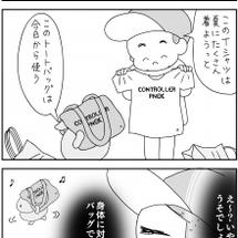 4コマ マンガ「ハロ…
