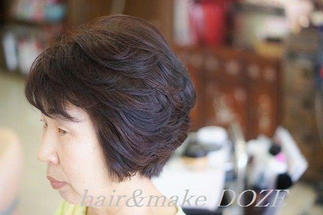 プラチナ世代の髪と頭皮のためにアロマカラー。