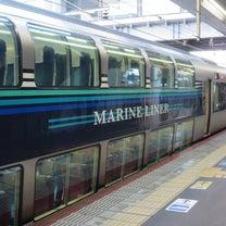 【鉄】JR四国 マリンライナー パノラマグリーン席に乗る②の記事に添付されている画像
