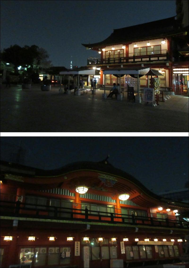 神田明神へ商売繁盛の祈願に行って来た☆タイ古式マッサージ&台湾式足つぼ&アロマオイルマッサージ6