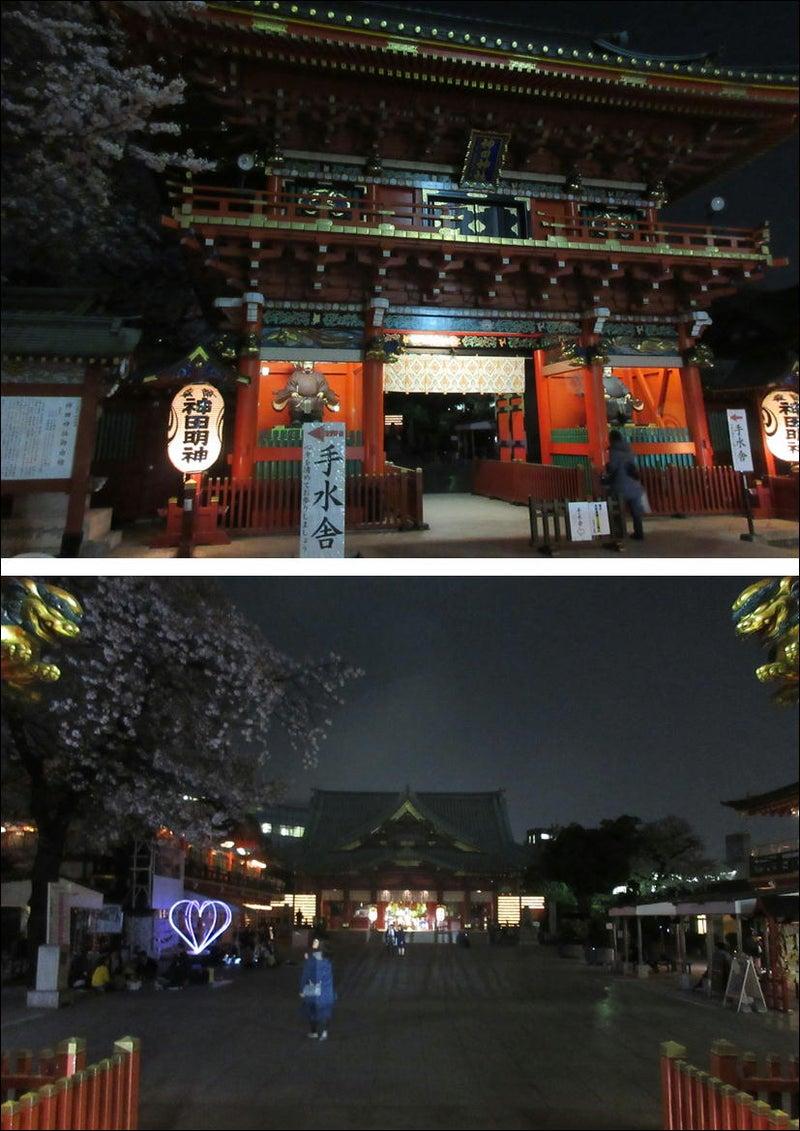 神田明神へ商売繁盛の祈願に行って来た☆タイ古式マッサージ&台湾式足つぼ&アロマオイルマッサージ3