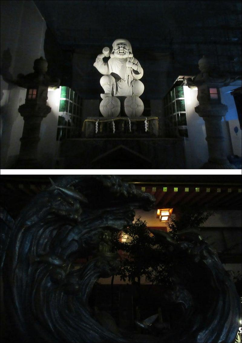 神田明神へ商売繁盛の祈願に行って来た☆タイ古式マッサージ&台湾式足つぼ&アロマオイルマッサージ7