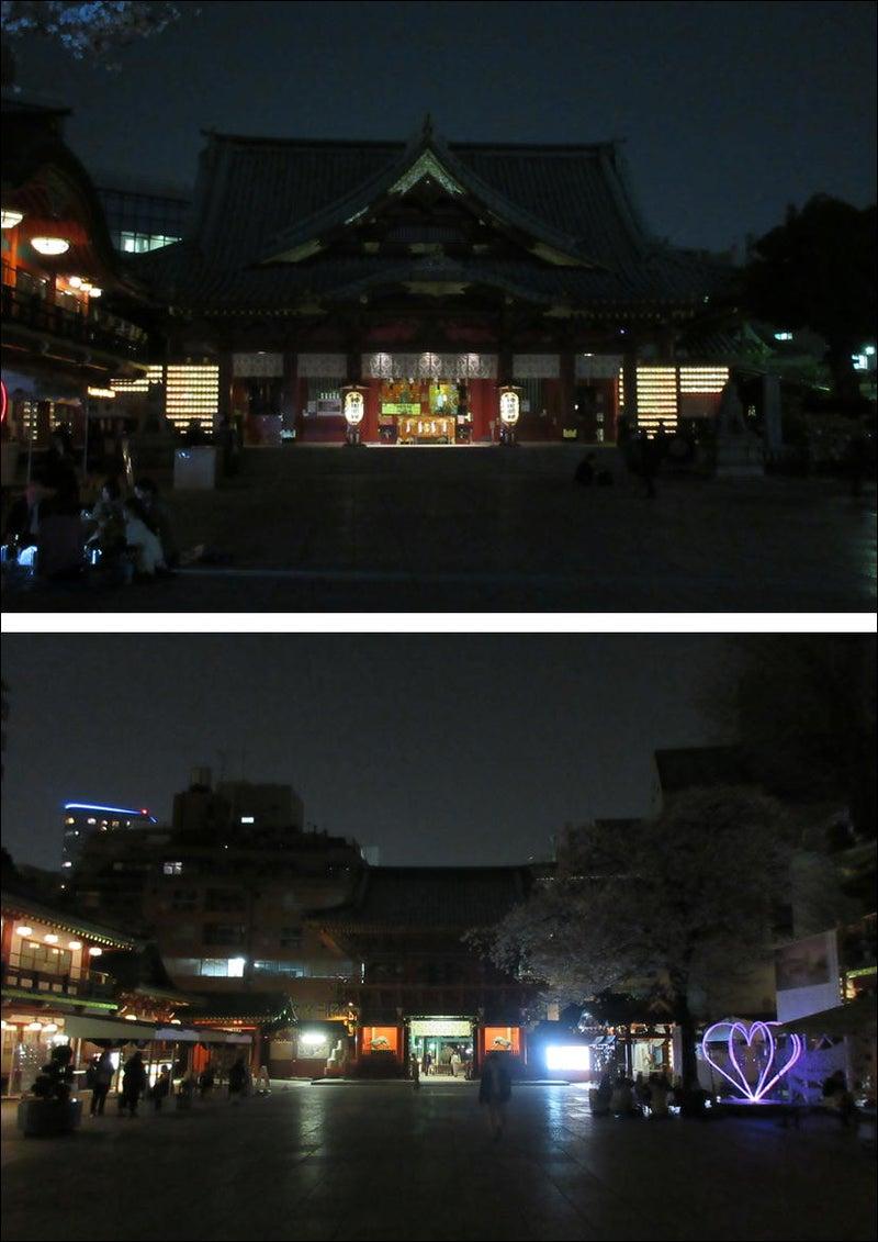 神田明神へ商売繁盛の祈願に行って来た☆タイ古式マッサージ&台湾式足つぼ&アロマオイルマッサージ8