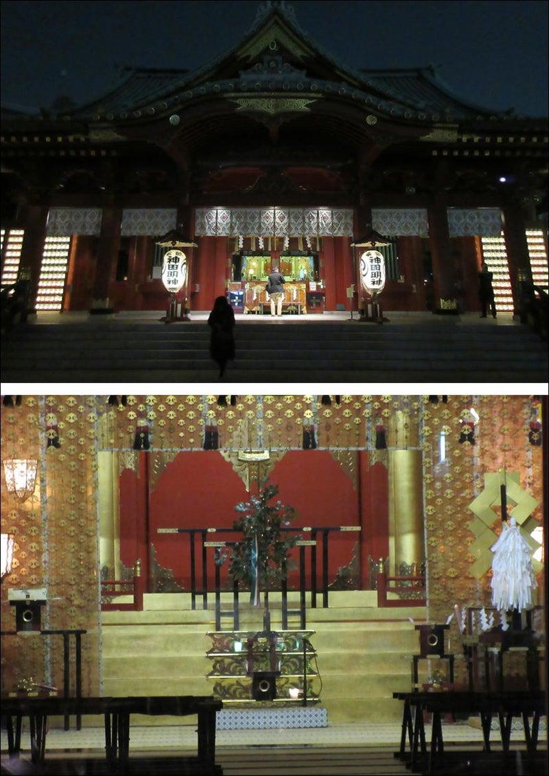 神田明神へ商売繁盛の祈願に行って来た☆タイ古式マッサージ&台湾式足つぼ&アロマオイルマッサージ9