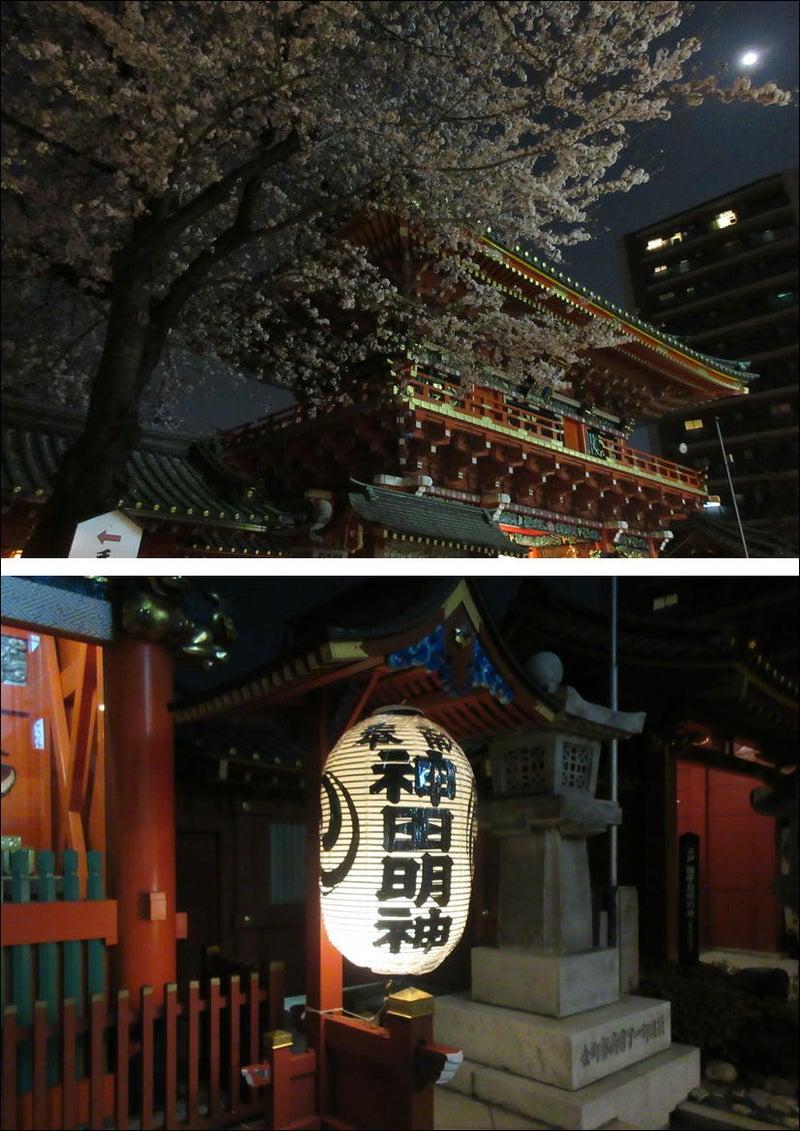 神田明神へ商売繁盛の祈願に行って来た☆タイ古式マッサージ&台湾式足つぼ&アロマオイルマッサージ2